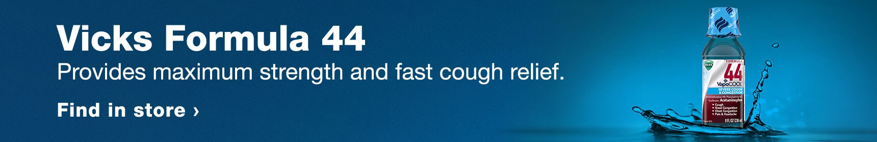 Cough Syrup Walgreens